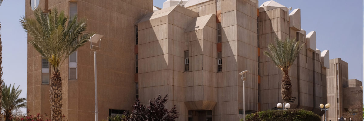 Brutalismus Architektur par Excellence in Israel
